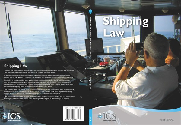 Shipping Law cover V.1.0