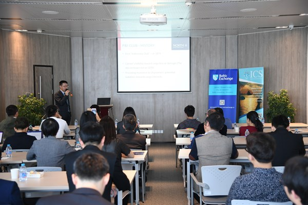 6 Baltic ICS Lectures in Shanghai6
