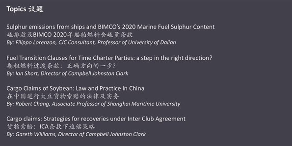 ICS China 2019 Shipping Law Seminar Shanghai TOPICS